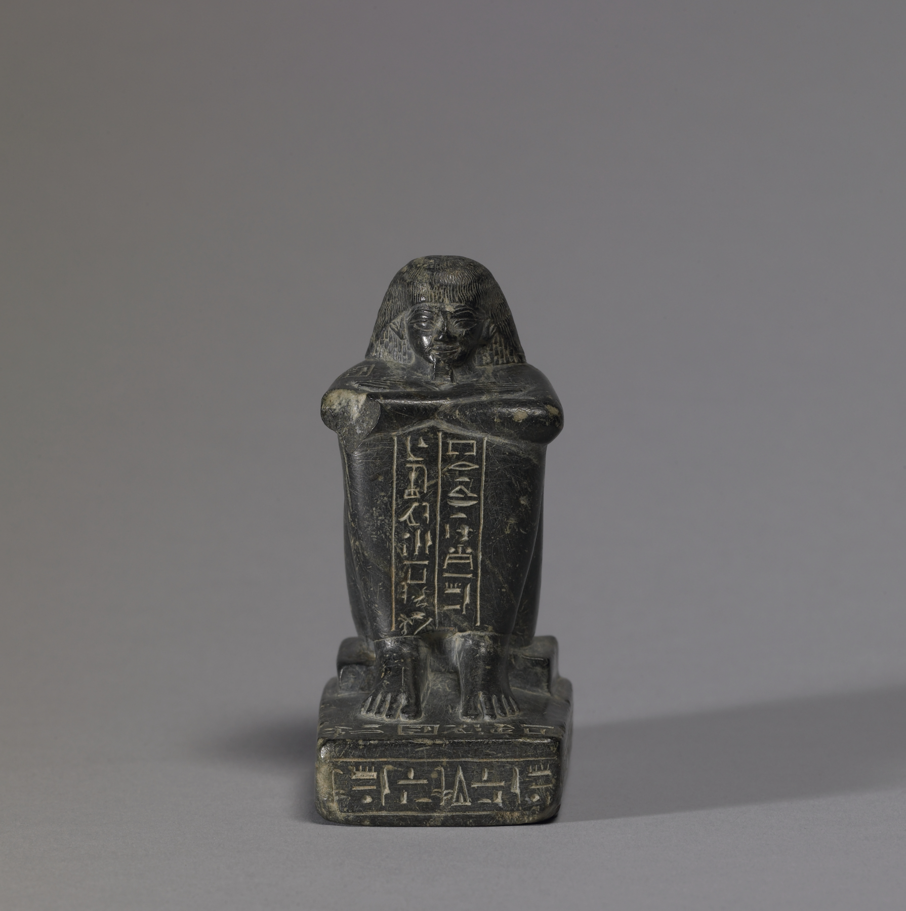 Egyptian_-_Block_Statue_of_Kha-em-Waset_-_Walters_2268.jpg